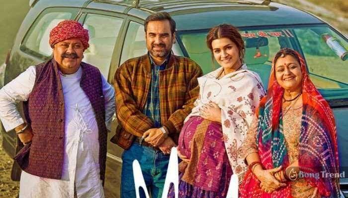 Kriti sanon Pankaj Tripathi movie mimi