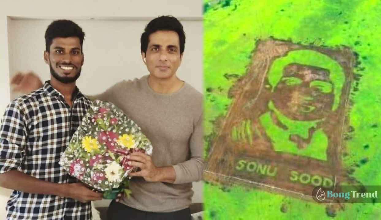 Sonu Sood 50000 sq foot painting