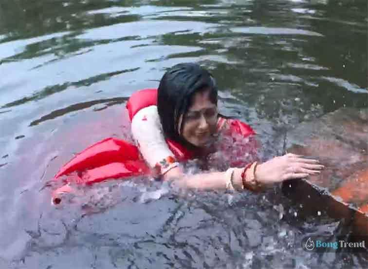 Aparajita Apu Drowning pond
