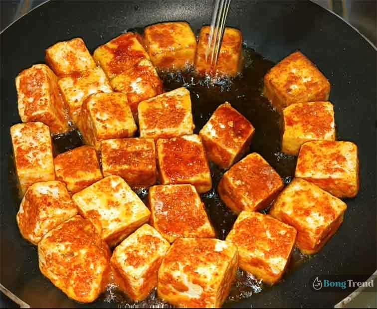 চিলি পনির রেসিপি Chilli Paneer Recipe