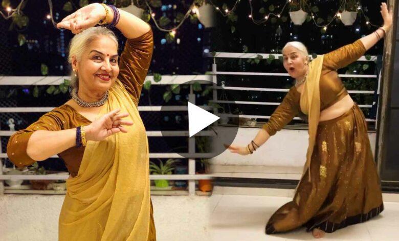 Dancing Dadi Nimbuda Nimbuda Viral Video