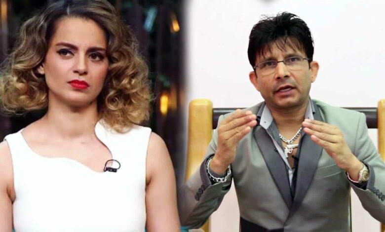কঙ্গনা রানাউত Kangana Ranaut Dating Egyptian Guy Says KRK
