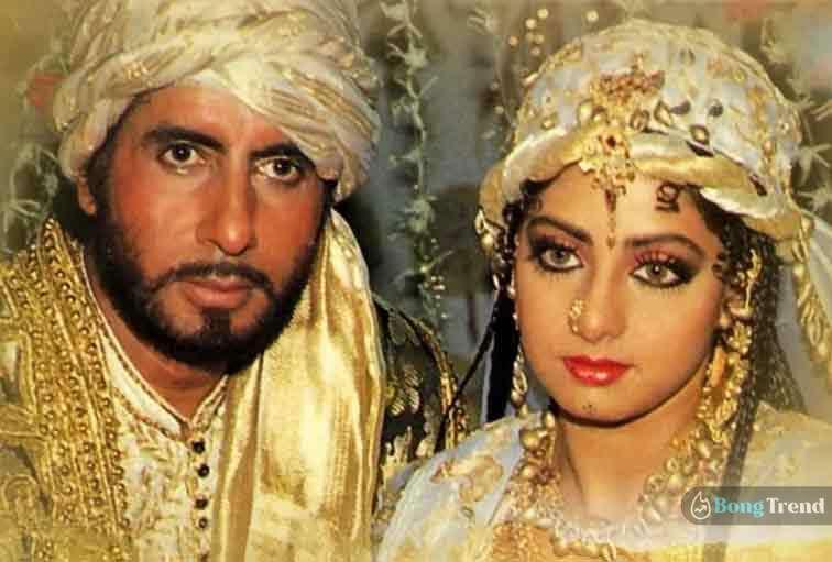 Khuda Gawah Movie Amitabh Bacchan Sridevi