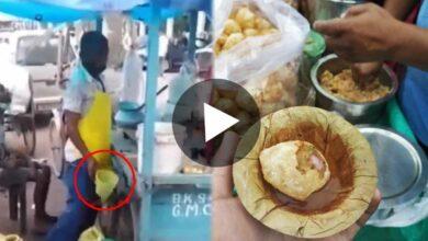 Photo of সর্বনেশে কান্ড! শেষমেশ ফুচকার জলে প্রস্রাব মিশিয়ে চলছে বিক্রি, দেখুন ভাইরাল সেই ভিডিও
