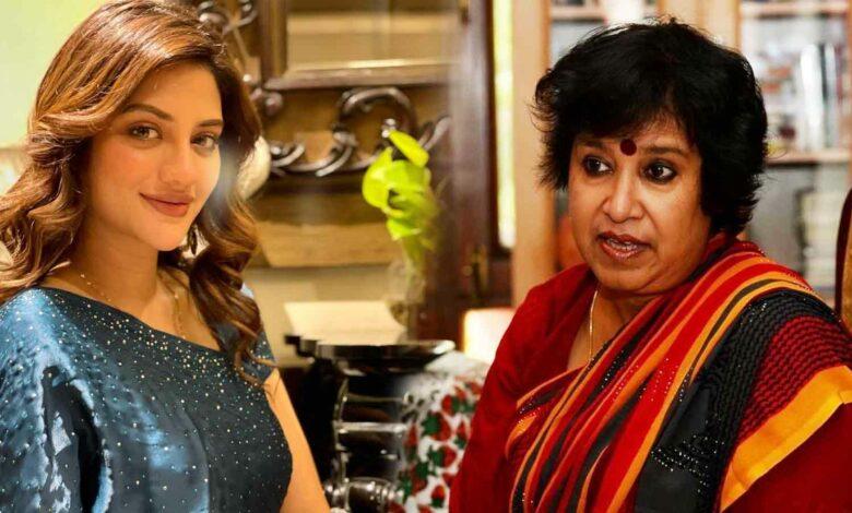 Nusrat Jahan Taslima Nasrin