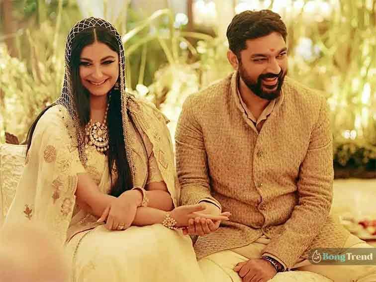 Rhea Kapoor wedding