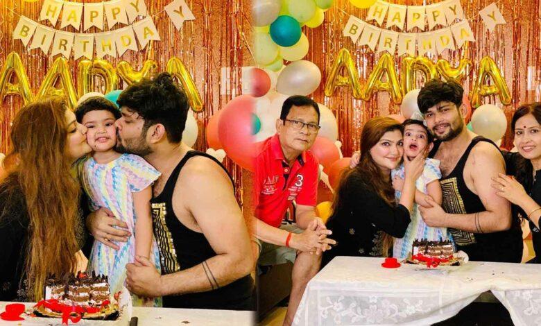 অনিক ধর মেয়ের জন্মদিন Anik Dhar Daughter Birthday Celebration
