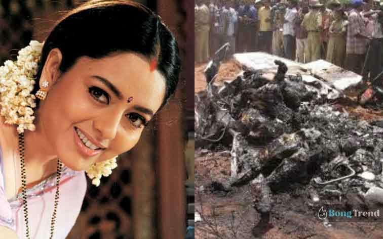 Sooryavansham actress Soundarya was pregnent when died in plane accident