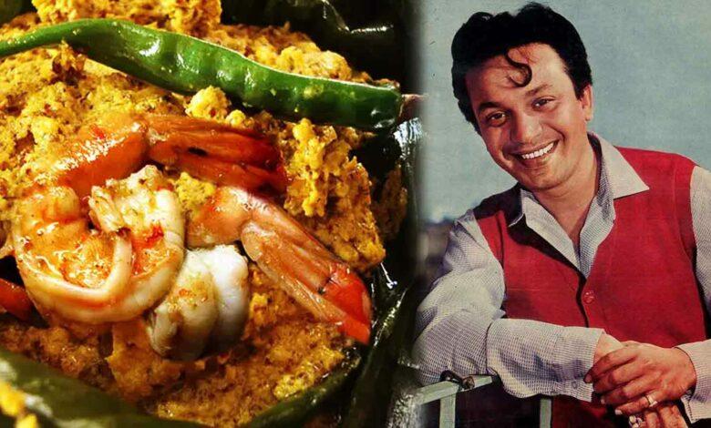 Uttam Kumar favourite Chingri Paturi Recipe