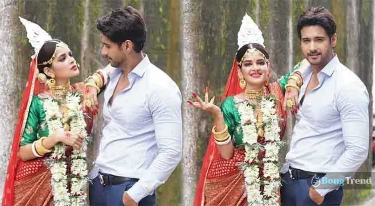Yash Dasgupta Madhumita Bridal Photoshoot যশ দাসগুপ্ত মধুমিতা সরকার