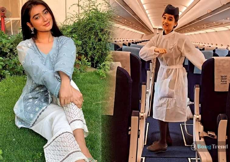 Air Hostess Aayat Afreen Dancing on Manike Mage Hithe