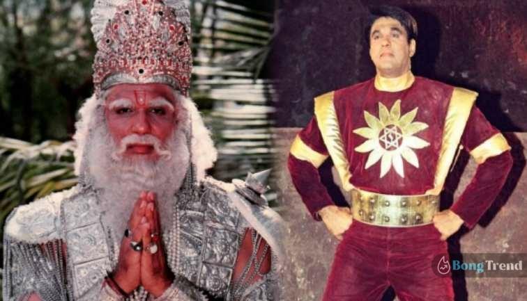 Mukesh Khanna in Shaktimaan and Mahabharat
