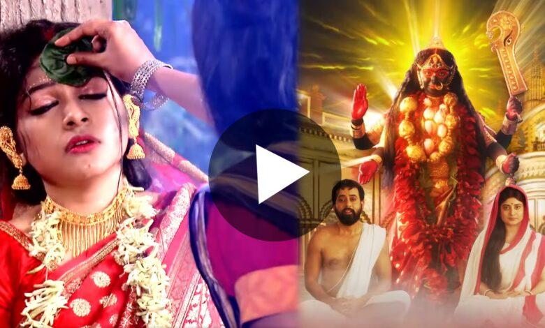 Rani Rashmoni Serial Ma bhabatarini saves Kumudini's life