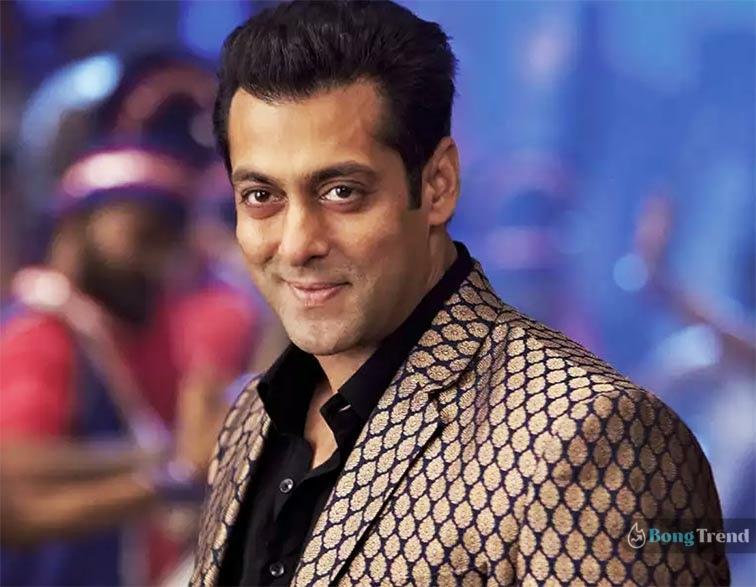 Salman Khan Smile Reaction