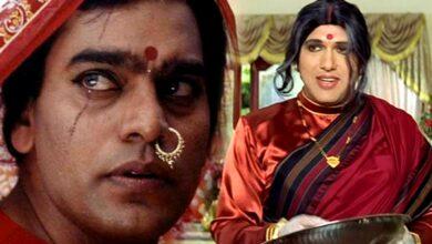 Photo of শুধুই নয় হিরোগিরী! অক্ষয় শাহরুখ থেকে গোবিন্দা, বলিউডের এই ৬ অভিনেতা দাপিয়েছেন নারী চরিত্রেও