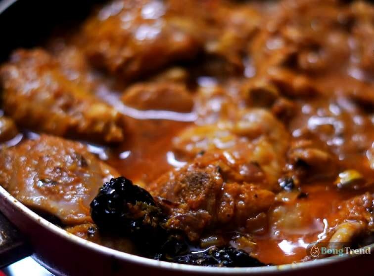 Dhaba Style Chicken Curry Recipe ধাবা স্টাইল চিকেন কারি রেসিপি