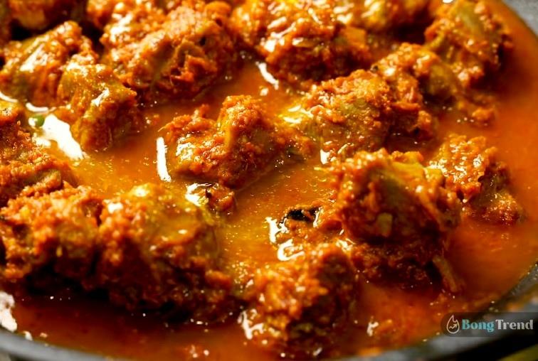 Dhaba Style Mutton Recipe ধাবা স্টাইল মটন রেসিপি