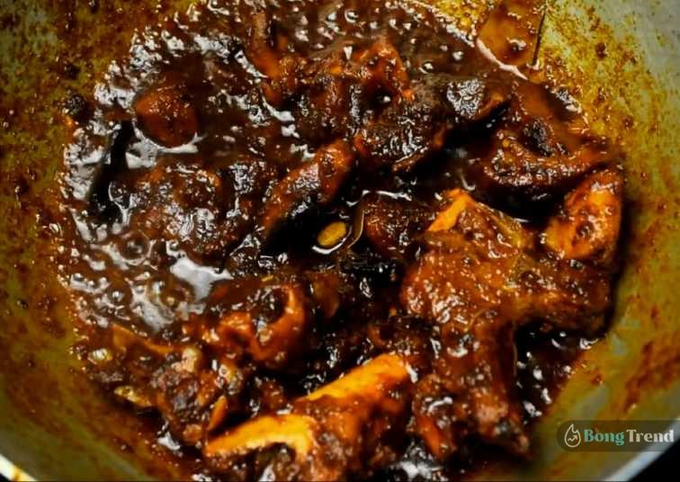 Golabari Syle Mutton Recipe গোলাবাড়ি স্টাইলে মটন তৈরির রেসিপি