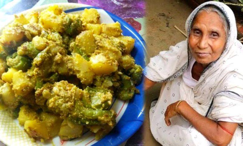 Photo of নিরামিষ রান্নাতেও হবে বাজিমাত, রইল ঠাকুমার হাতের ঝিঙের করুই রেসিপি