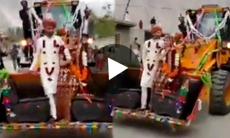 Pakisthani Groom On JCB Viral Video
