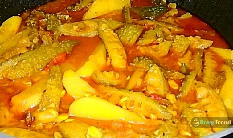 Ucche Alur torkari recipe উচ্ছে আলুর তরকারি রেসিপি