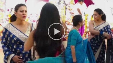 Photo of পুজো মন্ডপে পাড়ার কাকিমাদের মতো বোনের সাথে ঝগড়া করলেন কাজল! থামালেন মা তনুজা